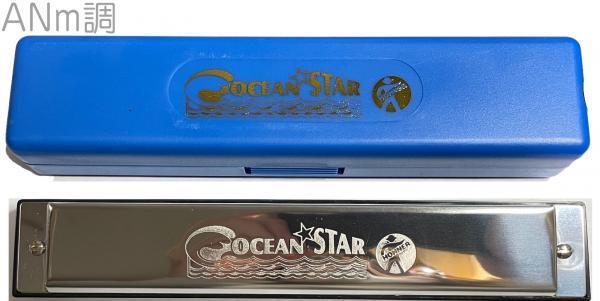 HOHNER ( ホーナー ) ANm調 オーシャンスター 日本配列 24穴 複音ハーモニカ 2540/48 Aナチュラルマイナー トレモロハーモニカ Ocean Star リード 楽器 ハープ