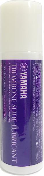 YAMAHA ( ヤマハ ) トロンボーン スライドオイル SLO2 スライド中管 ストッキング部分 トロンボーンオイル 30ml Trombone Slide Oil 動き スムーズ 潤滑剤