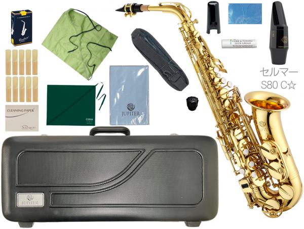 JUPITER  ( ジュピター ) 送料無料 ネック 2本 アルトサックス 新品 管楽器 ゴールド イエローブラス 管体 サックス 本体 マウスピース 【 JAS-500 セット 】