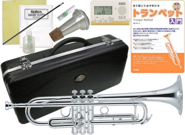 J Michael ( Jマイケル ) 送料無料 銀メッキ トランペット TR-300S 新品 管楽器 B♭ 本体 管体 シルバーメッキ 初心者 練習用 楽器 Trumpet 【 TR300S SET 】
