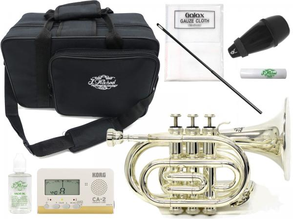 J Michael ( Jマイケル ) TR-400PSL 銀メッキ ポケットトランペット 新品 管体 B♭ ミニ トランペット 管楽器 mini pocket trumpet silver TR400PSL セット E