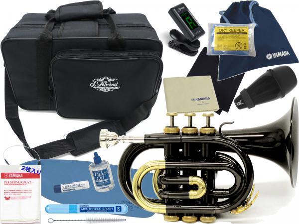 J Michael ( Jマイケル ) TR-400PCL BK ポケットトランペット ブラック 新品 B♭ ミニ トランペット 管体 黒色 管楽器 pocket trumpet 【 TR400PCL BLK セット A】