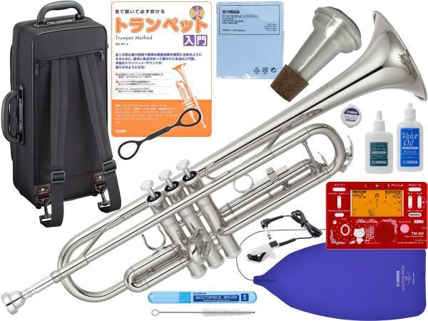 YAMAHA ( ヤマハ ) YTR-3335S トランペット 正規品 銀メッキ リバース シルバー B♭ 管楽器 YTR-3335S-01 Trumpet セット B 北海道 沖縄 離島 不可