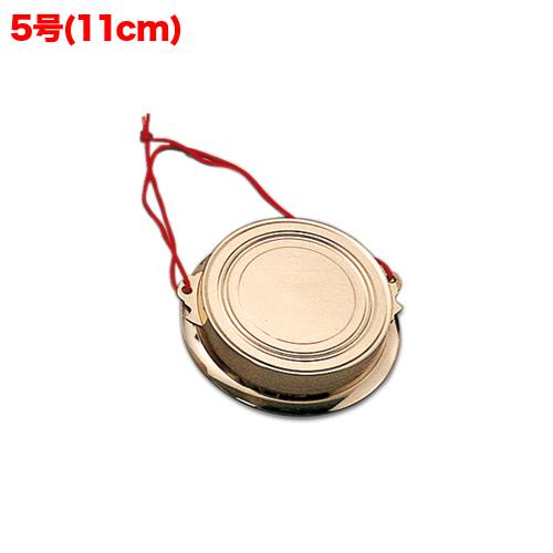 SUZUKI ( スズキ ) 当り鉦 ATG-50【あたりがね 上級品 5号(11cm) すりがね 和楽器 チャンチキ コンチキ】