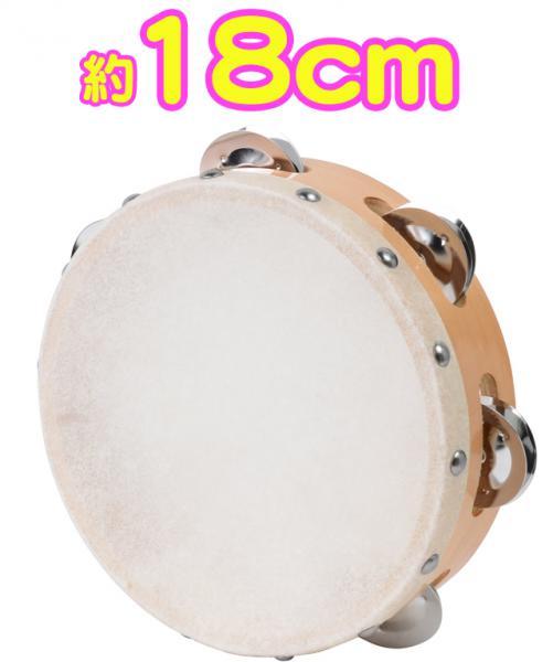 タンバリン 皮付き 18cm 木製タンバリン パーカッション 本皮 ヘッド カーフスキン 6インチ Calfskin tambourine 打楽器