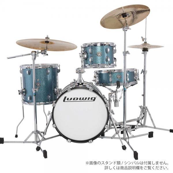 LUDWIG ( ラディック ) LC179X 023  AZURE BLUE SPARKLE【ブレイクビーツ 小口径 ドラムセット】