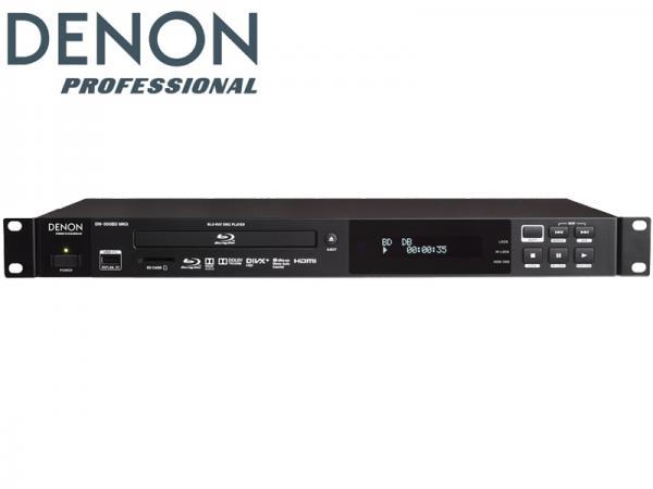 DENON ( デノン ) DN-500BD MKII ◆ 業務用Blu-ray(ブルーレイ)プレーヤー