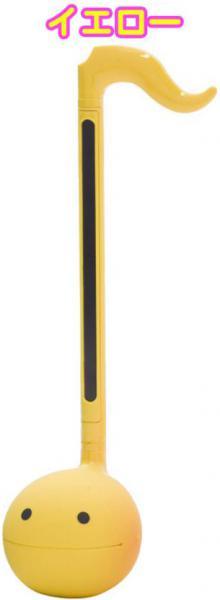 明和電機 ( めいわでんき ) オタマトーン イエロー カラーズ 黄色 音符型 27cm スタンダード otamatone colors yellow YW standard トイ 電子 楽器 一部送料実費請求