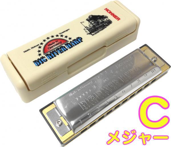 HOHNER ( ホーナー ) Big River Harp C調 MS 590/20 10穴 ビッグリバーハープ ブルースハープ型 10Holes blues harmonica