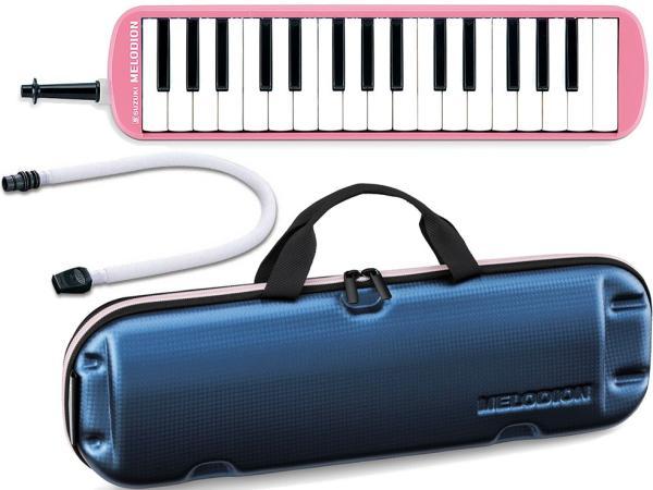 SUZUKI ( スズキ ) FA-32P 鍵盤ハーモニカ 32鍵 メロディオン ピンク アルト 吹き口 立奏 ホース MP-121 卓奏唄口 MP-113 ケース 楽器 北海道 沖縄 離島不可
