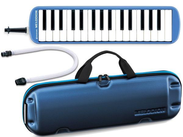 SUZUKI ( スズキ ) FA-32B 鍵盤ハーモニカ 32鍵 メロディオン ブルー アルト 吹き口 立奏 ホース MP-121 卓奏唄口 MP-113 ケース 楽器 北海道 沖縄 離島不可