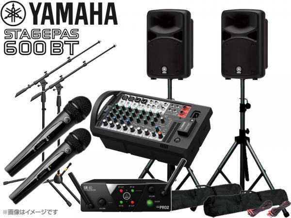 YAMAHA ( ヤマハ ) ケースプレゼント中 ! STAGEPAS600BT AKGワイヤレスマイク2本とマイクスタンド2本 SPスタンド セット (K306B/ペア)