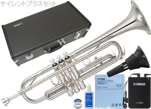 YAMAHA ( ヤマハ ) YTR-2330S トランペット 正規品 銀メッキ シルバー 管楽器 B♭Trumpet YTR-2330S-01 セット F 北海道 沖縄 離島不可