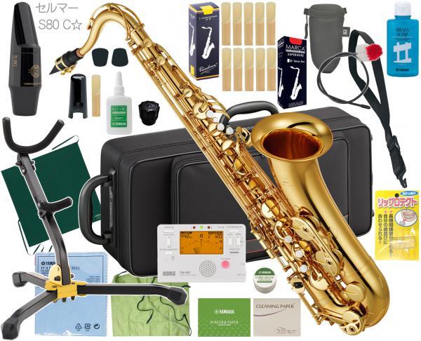 YAMAHA ( ヤマハ ) YTS-380 テナーサックス 正規品 管楽器 tenor saxophone 管体 ゴールド 本体 YTS-380-01 セルマー S80 マウスピース セット 北海道 沖縄 離島不可