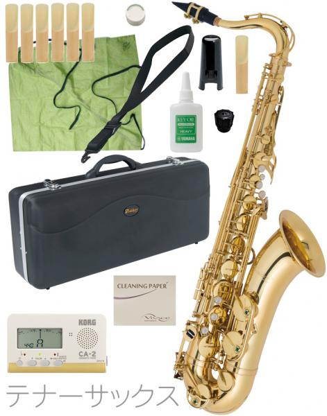 Antigua  ( アンティグア ) エルドン テナーサックス ゴールド 正規品 新品 管楽器 B♭ 本体 eldon tenor saxophone セット A 北海道 沖縄 離島不可
