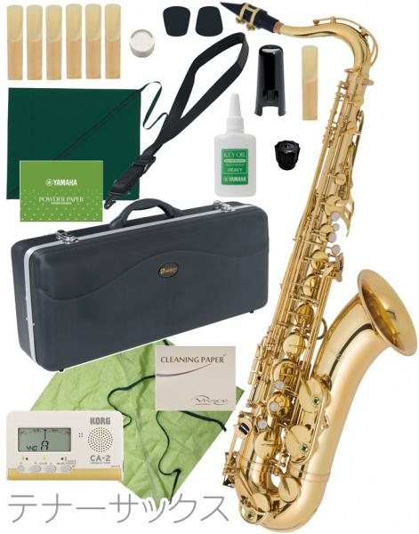 Antigua  ( アンティグア ) エルドン テナーサックス ゴールド 正規品 新品 管楽器 B♭ 本体 eldon tenor saxophone セット B 北海道 沖縄 離島不可
