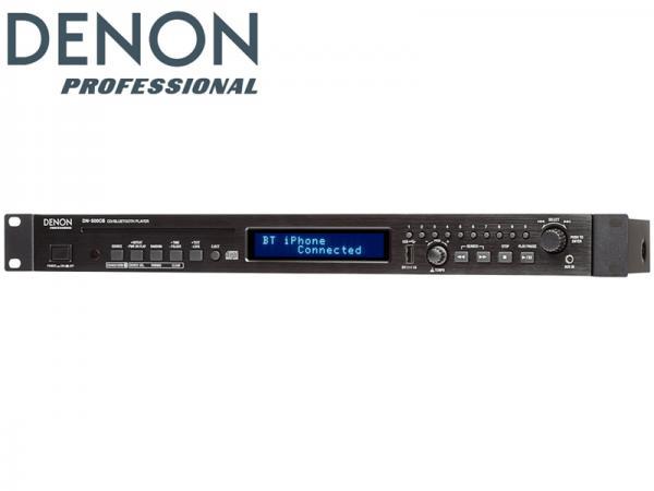 DENON ( デノン ) DN-500CB    Bluetooth、USBデバイス、外部入力対応の業務用CDプレーヤー