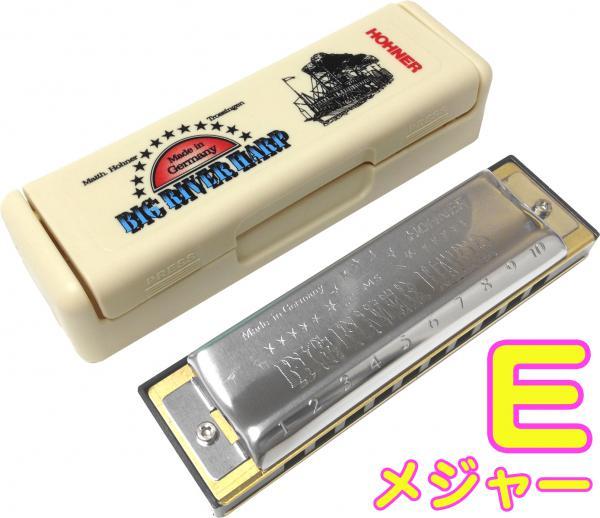 HOHNER ( ホーナー ) Big River Harp E調 MS 590/20 10穴 ビッグリバーハープ ブルースハープ型 10Holes blues harmonica
