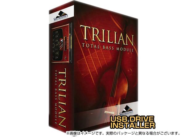 Spectrasonics Trilian (USB Drive)