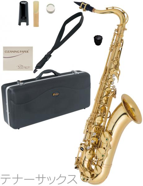 Antigua  ( アンティグア ) エルドン テナーサックス ゴールド 正規品 新品 管楽器 B♭ 本体 eldon tenor saxophone 北海道 沖縄 離島不可