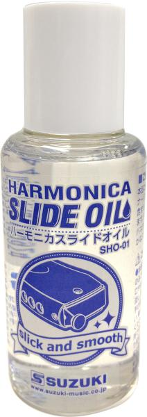 SUZUKI ( スズキ ) SHO-01 スライドオイル クロマチックハーモニカ用 スライドレバー 両面 バネ穴 潤滑剤 スライド式 ハーモニカ用 オイル リード 楽器 メンテナンス