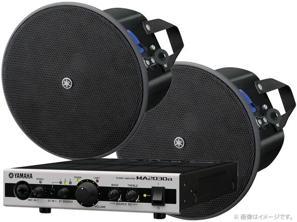 YAMAHA ( ヤマハ ) VXC4 (ブラック/1ペア) 天井埋込スピーカー&パワーアンプセット(MA2030a)  ◆ セット内容  MA2030a (1台)  VXC4 (2本)