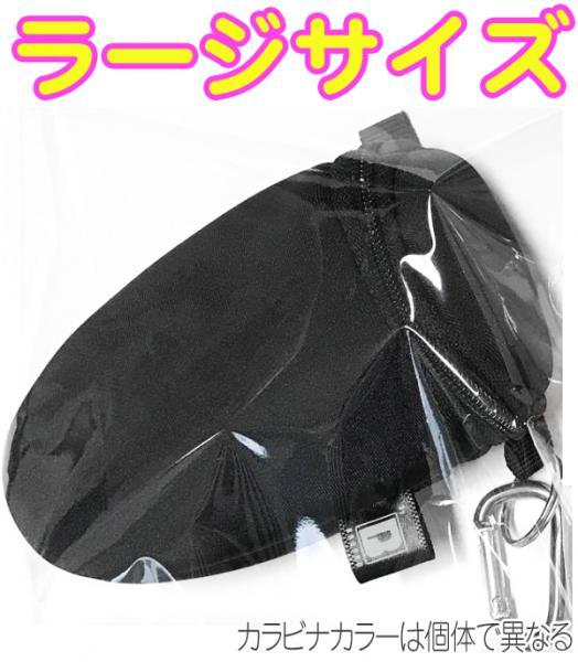 Bropro ( ブロプロ ) MPC-2 ブラック マウスピースポーチ 1本用 ラージ 管楽器 マウスピース トロンボーン ユーフォニアム アルトサックス テナー 収納 ケース 黒色 ポーチ