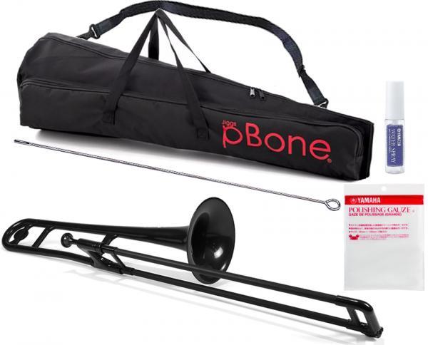 PINSTRUMENTS PBONE1BLK トロンボーン ブラック P-BONE プラスチック テナートロンボーン PLASTIC TROMBONE 細管 Pボーン セット A 北海道 沖縄 離島不可
