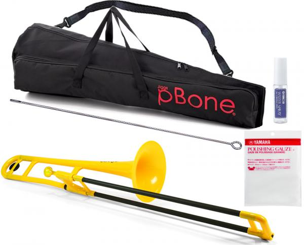PINSTRUMENTS PBONE1Y トロンボーン イエロー 細管 P-BONE プラスチック テナートロンボーン PLASTIC TROMBONE  yellow セット A 北海道 沖縄 離島不可