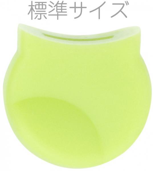 YAMAHA ( ヤマハ ) TRCGR2 サムレストクッション2 グリーン Sサイズ 標準 木管楽器 指掛け用 クッション 緑色 B♭ クラリネット オーボエ テナーリコーダー バスリコーダー