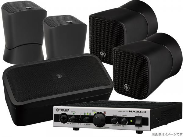 YAMAHA ( ヤマハ ) YAMAHA VXS1MLB(4台)+VXS3SB+MA2030a のベーシックシステムアンプセット ブラック 黒色  スピーカーとアンプセット