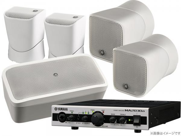 YAMAHA ( ヤマハ ) YAMAHA VXS1MLW(4台)+VXS3SW+MA2030a のベーシックシステムアンプセット ホワイト 白 ◆ 壁掛けスピーカーとアンプのセット