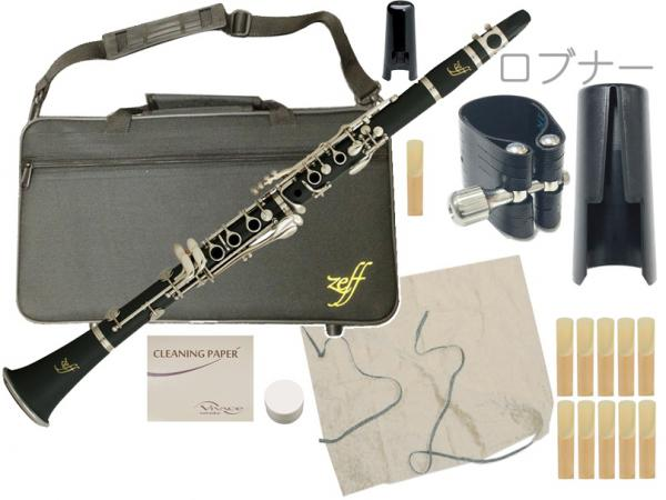 ZEFF ( ゼフ ) ZCL-30 クラリネット 新品 樹脂製 B♭ 本体 初心者 管楽器 プラスチック 管体 clarinet ロブナー マウスピース セット A 北海道 沖縄 離島不可
