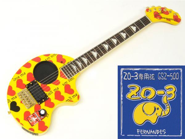 FERNANDES ( フェルナンデス ) YELLOW HEART-ZO+GSZ500セット【 hide model ZO-3+専用弦のセット 】