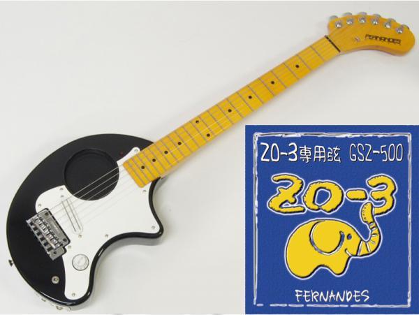 FERNANDES ( フェルナンデス ) ZO-3 ST(BLK) +GSZ500セット【ZO-3ST+ZO-3専用弦のセット 】