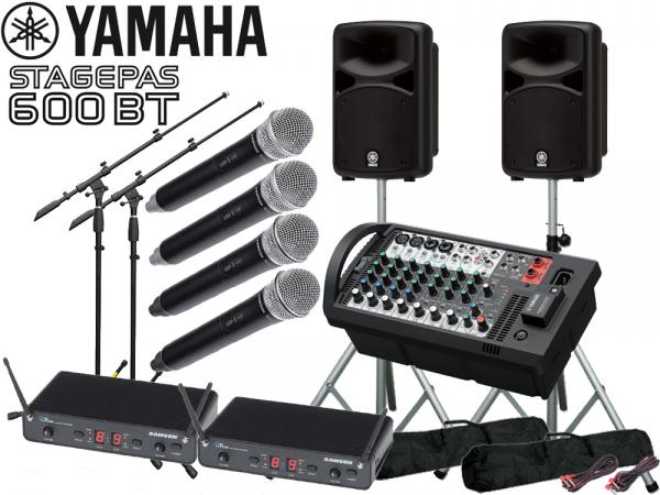 YAMAHA ( ヤマハ ) STAGEPAS600i ワイヤレスハンドマイク4本、マイクスタンド2本、キャリングケース、スピーカースタンド付き(K306S/ペア) セット