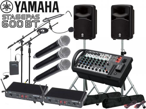 YAMAHA ( ヤマハ ) STAGEPAS600i ワイヤレスハンドマイク3本、タイピンワイヤレス1本、マイクスタンド2本、キャリングケース、スピーカースタンド付き(K306S/ペア) セット