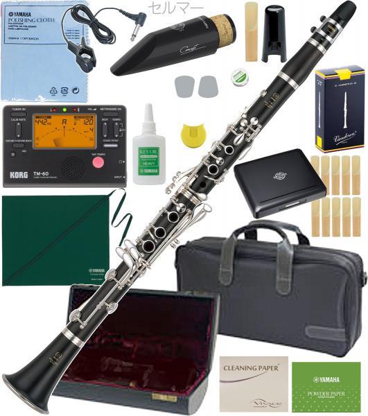 YAMAHA ( ヤマハ ) YCL-450 クラリネット 木製 グラナディラ B♭ 日本製 管楽器 Bb clarinet セルマー マウスピース セット B 北海道 沖縄 離島不可