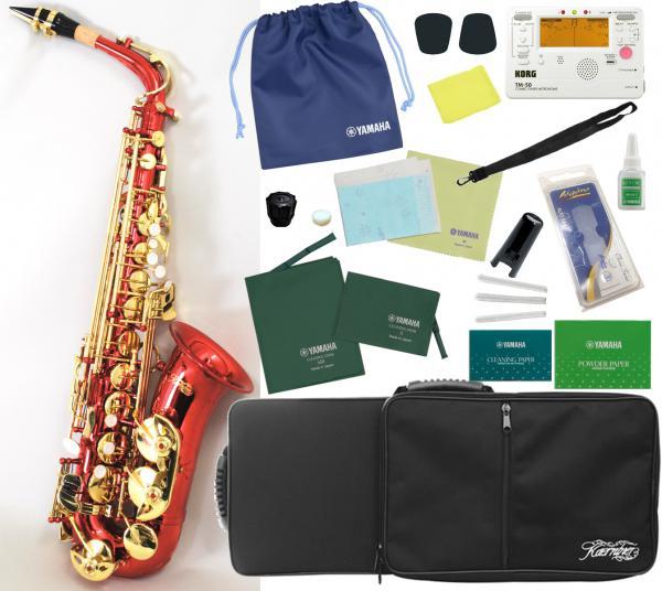レッド アルトサックス オリジナル カラー サックス 楽器 本体 ケース セット 初心者 管楽器 スタンダード E♭ 【 アルトサックス 赤色 セット C 】