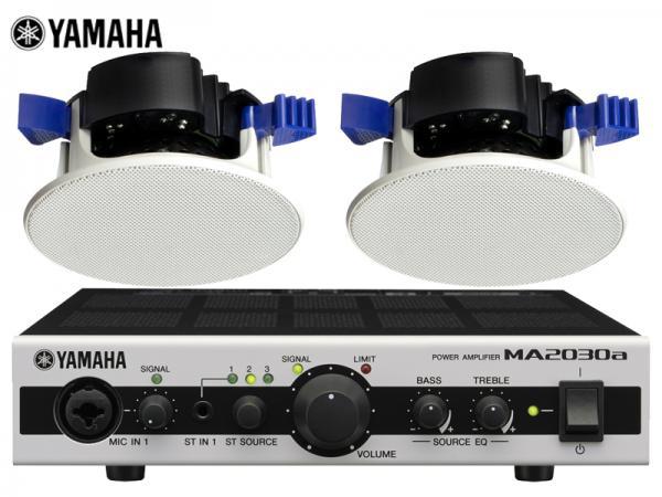 YAMAHA ( ヤマハ ) NS-IC400 (1ペア) 天井埋込セット(MA2030a)