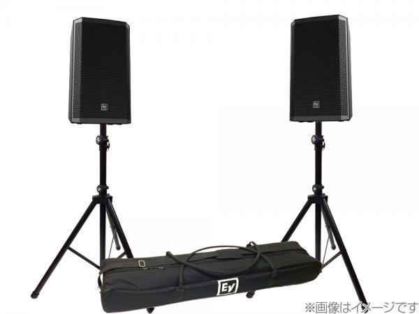 Electro-Voice ( EV エレクトロボイス ) ZLX-12 (パッシブ) 2台 と純正スピーカースタンド TSP-1 1ペア セット ◆ EVロゴ入りスタンドケース付