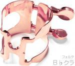 HARRISON ( ハリソン ) B♭ クラリネット リガチャー フォルテ ピンクゴールド 日本製 逆締め ラバーサイズ マウスピース用 シメガネ  Bb CLA FORTE C/PGP