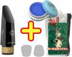 SELMER ( セルマー ) B♭クラリネット用マウスピース コンセプト スタンダード 樹脂製 管楽器 クラリネット マウスピース 【 Concept マカロン ブルー セット 】