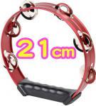 【 アルミタンバリン 21cm レッド 】 丸型 アルミ製  8インチ タンバリン パーカッション 赤色