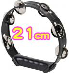 【 アルミタンバリン 21cm ブラック 】 丸型 アルミ製  8インチ タンバリン パーカッション 黒色