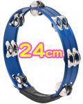 【 アルミタンバリン 24cm ブルー 】 丸型 アルミ製 10インチ タンバリン パーカッション 青色