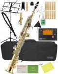 Kaerntner ( ケルントナー ) ソプラノサックス KSP-65 新品 管楽器 ストレート カーブド デタッチャブルネック B♭調 本体 初心者 【 KSP65 セット F】