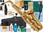 YAMAHA ( ヤマハ ) YAS-480 アルトサックス 新品 オプションネック対応 管楽器 初心者 サックス 楽器 サクソフォン 【 YAS480 セット B】
