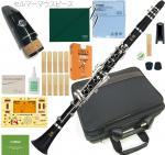 YAMAHA ( ヤマハ ) YCL-255 クラリネット 新品 ABS樹脂製 スタンダード B♭管 本体 初心者 管楽器 管体 プラスチック製 楽器 【 YCL255 セット C】