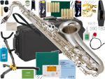 YAMAHA ( ヤマハ ) YTS-62S テナーサックス 新品 銀メッキ 日本製 管楽器 サックス 管体 シルバーメッキ テナーサクソフォン 正規品 【 YTS62S セット A】